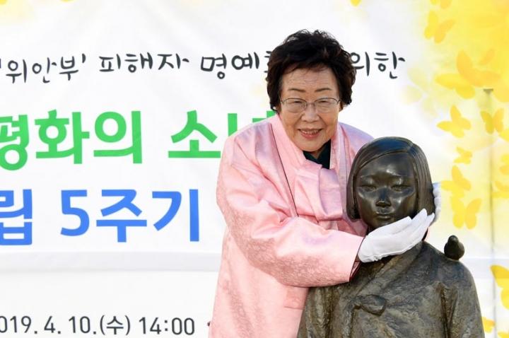 성남시청 평화의 소녀상 건립 5년…위안부 피해..