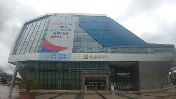 성남시의회, '4차 찾아가는 민생현장 간담회'..